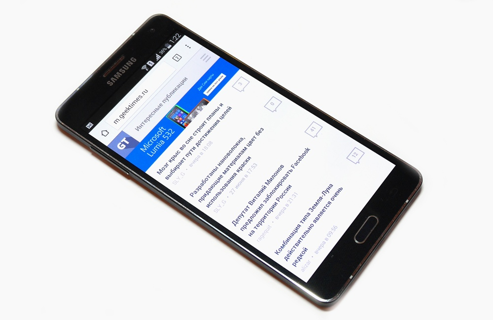 Samsung Galaxy A7: металлический смартфон повышенной изящности - 14