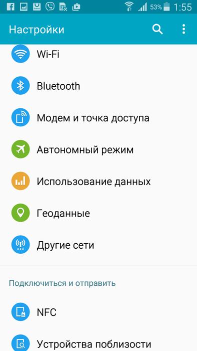 Samsung Galaxy A7: металлический смартфон повышенной изящности - 22
