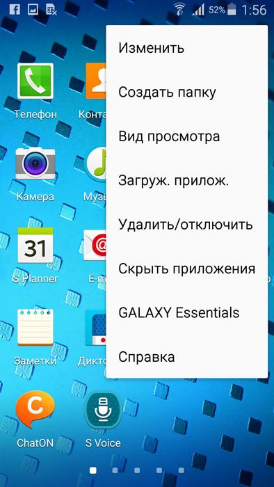 Samsung Galaxy A7: металлический смартфон повышенной изящности - 25