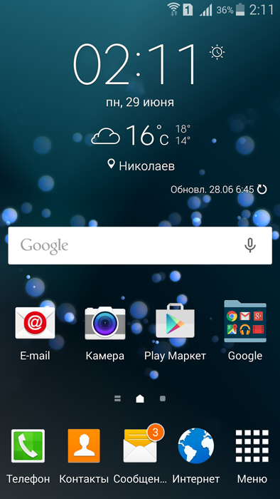Samsung Galaxy A7: металлический смартфон повышенной изящности - 26