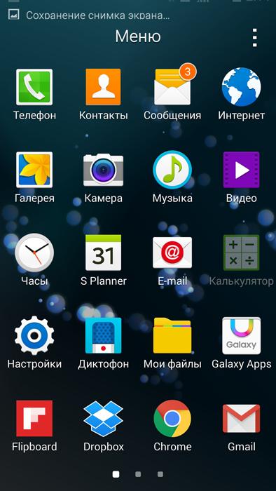 Samsung Galaxy A7: металлический смартфон повышенной изящности - 27