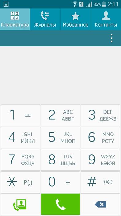Samsung Galaxy A7: металлический смартфон повышенной изящности - 28
