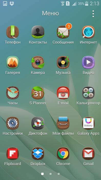Samsung Galaxy A7: металлический смартфон повышенной изящности - 33