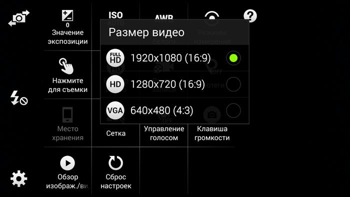 Samsung Galaxy A7: металлический смартфон повышенной изящности - 39