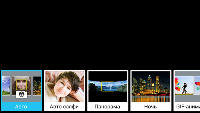 Samsung Galaxy A7: металлический смартфон повышенной изящности - 41