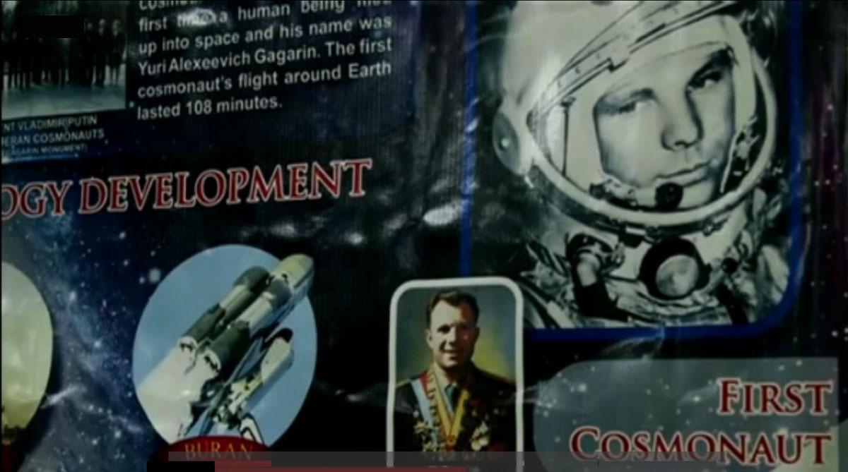 Неизвестный космос. Часть вторая. Космическая программа Эфиопии - 6