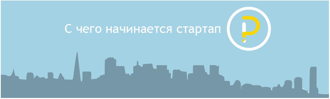 ГдеПаркинг