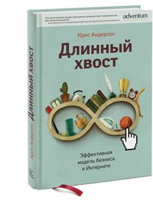 Библиотека стартапа: подборка из 65 книг - 66