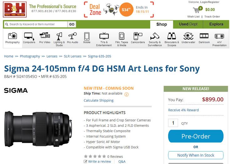 Объектив Sigma Art 24-105mm F4 DG OS HSM совместим со стыковочной станцией Sigma USB Dock