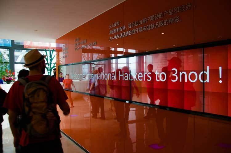 Хакспейсы набирают обороты в Китае. Премьер-министр Китая посетил хакспейс в Шэньчжэне - 14