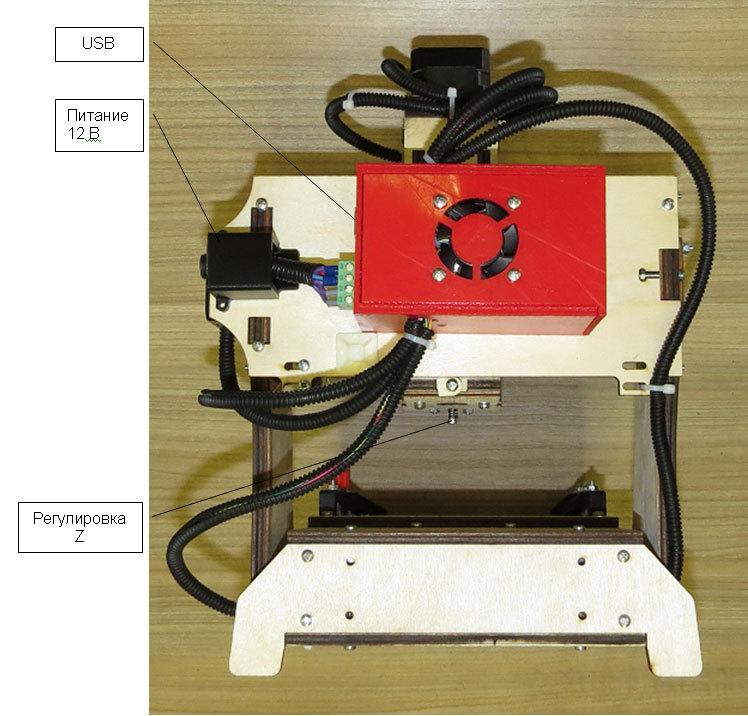 Простой и недорогой 3-х осевой фрезерный станок с ЧПУ - 2