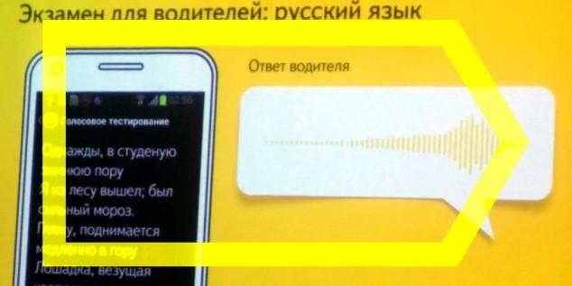 russian-taxi-yandex