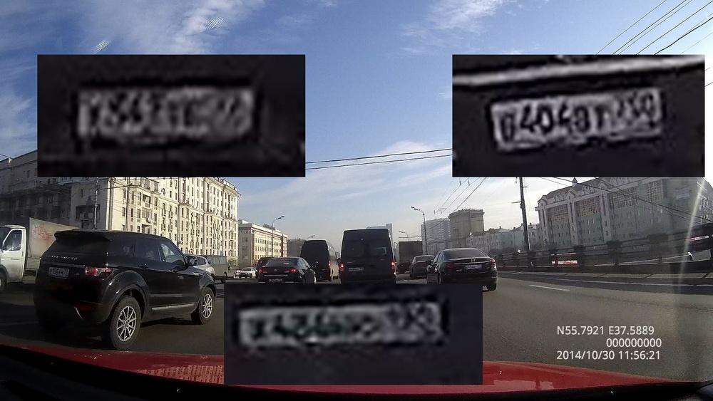 Super Full HD 1296p против Full HD 1080p: что «рулит» в регистраторах? - 15