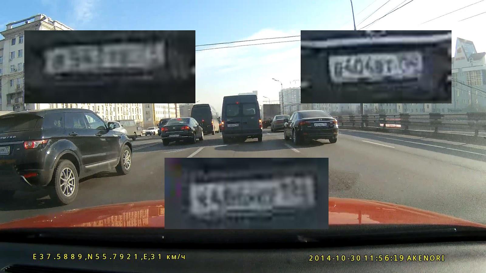 Super Full HD 1296p против Full HD 1080p: что «рулит» в регистраторах? - 18