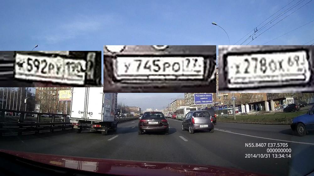 Super Full HD 1296p против Full HD 1080p: что «рулит» в регистраторах? - 19