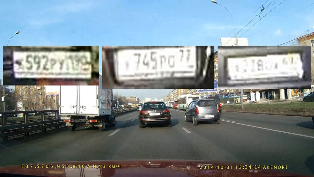 Super Full HD 1296p против Full HD 1080p: что «рулит» в регистраторах? - 22