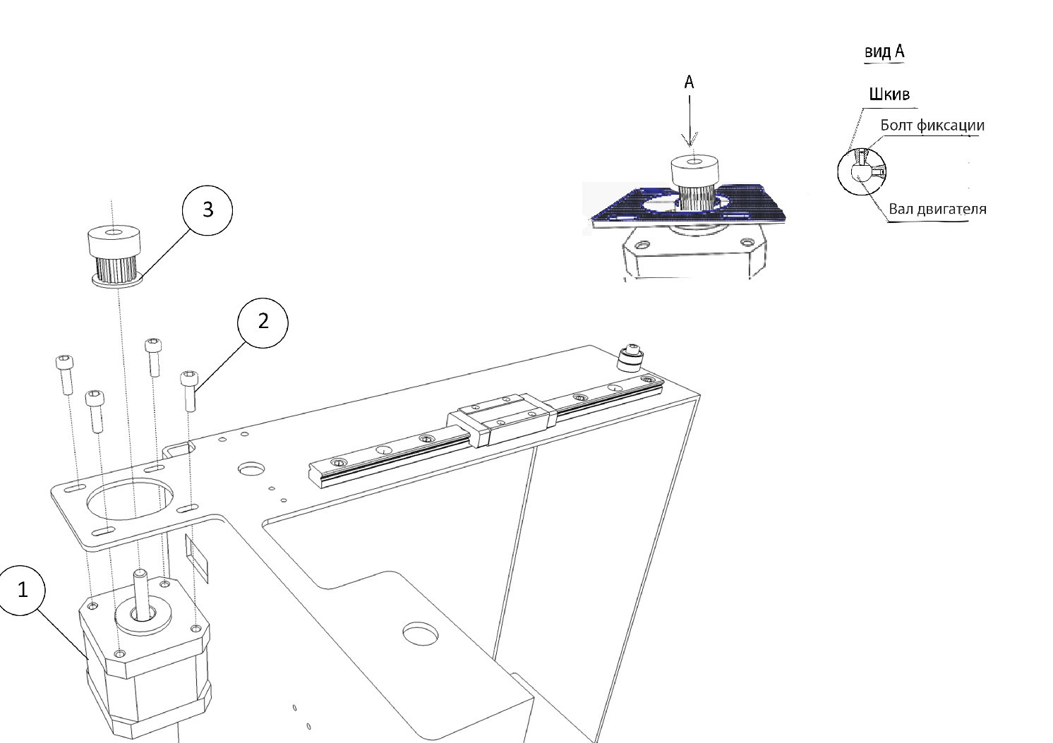 Инструкция по сборке 3D принтера Prism Uni(часть 1-механика) - 20