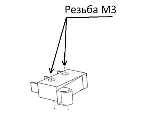 Инструкция по сборке 3D принтера Prism Uni(часть 1-механика) - 23