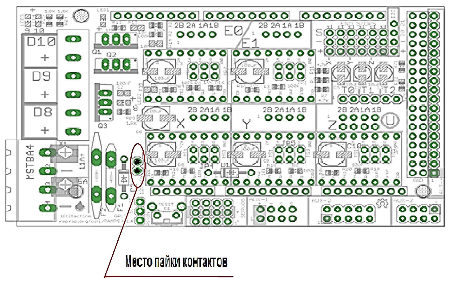 Инструкция по сборке 3D принтера Prism Uni(часть 2-электрика) - 10