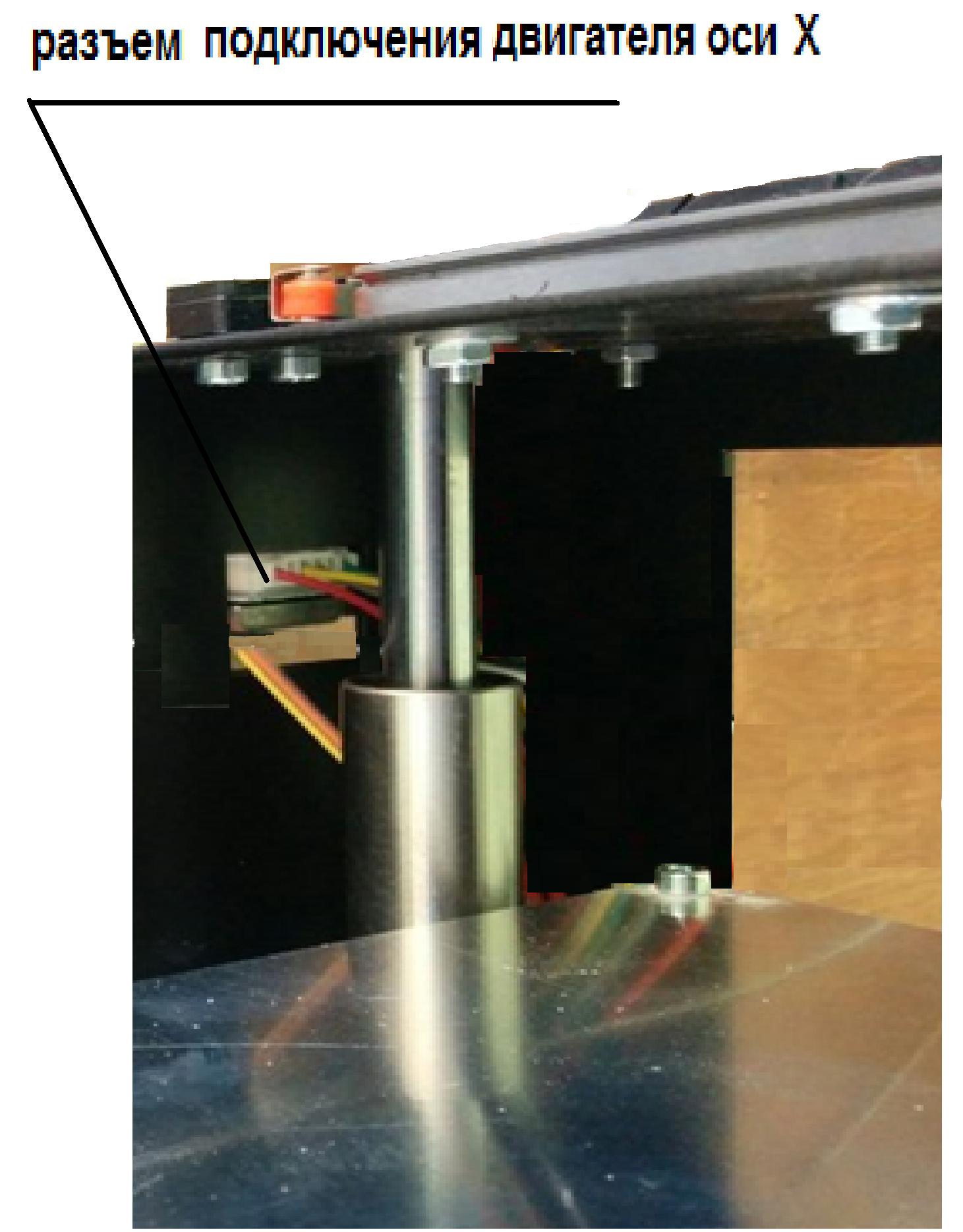 Инструкция по сборке 3D принтера Prism Uni(часть 2-электрика) - 15