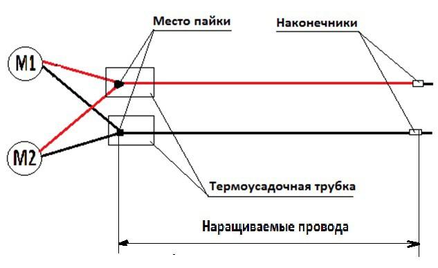 Инструкция по сборке 3D принтера Prism Uni(часть 2-электрика) - 3