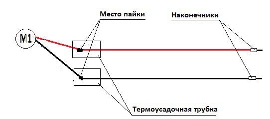 Инструкция по сборке 3D принтера Prism Uni(часть 2-электрика) - 4