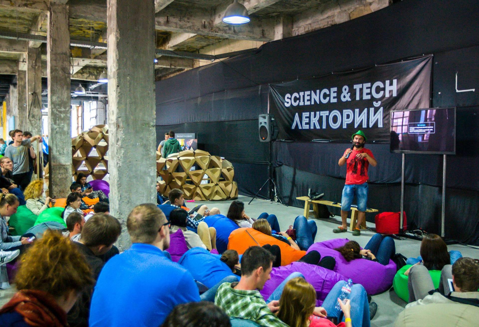 Как прошел первый в Украине фестиваль творчества и инноваций Make It Show - 12