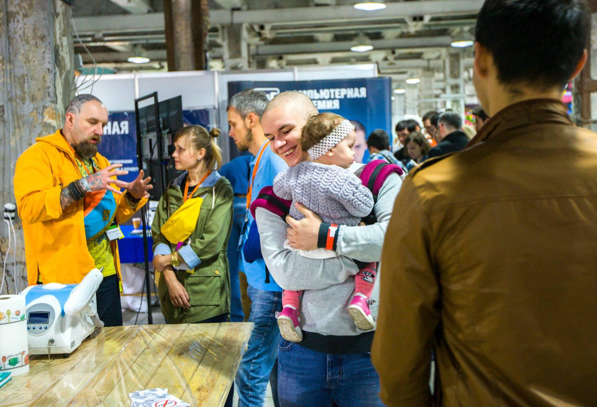 Как прошел первый в Украине фестиваль творчества и инноваций Make It Show - 28