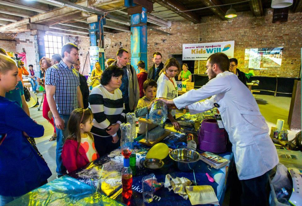 Как прошел первый в Украине фестиваль творчества и инноваций Make It Show - 3