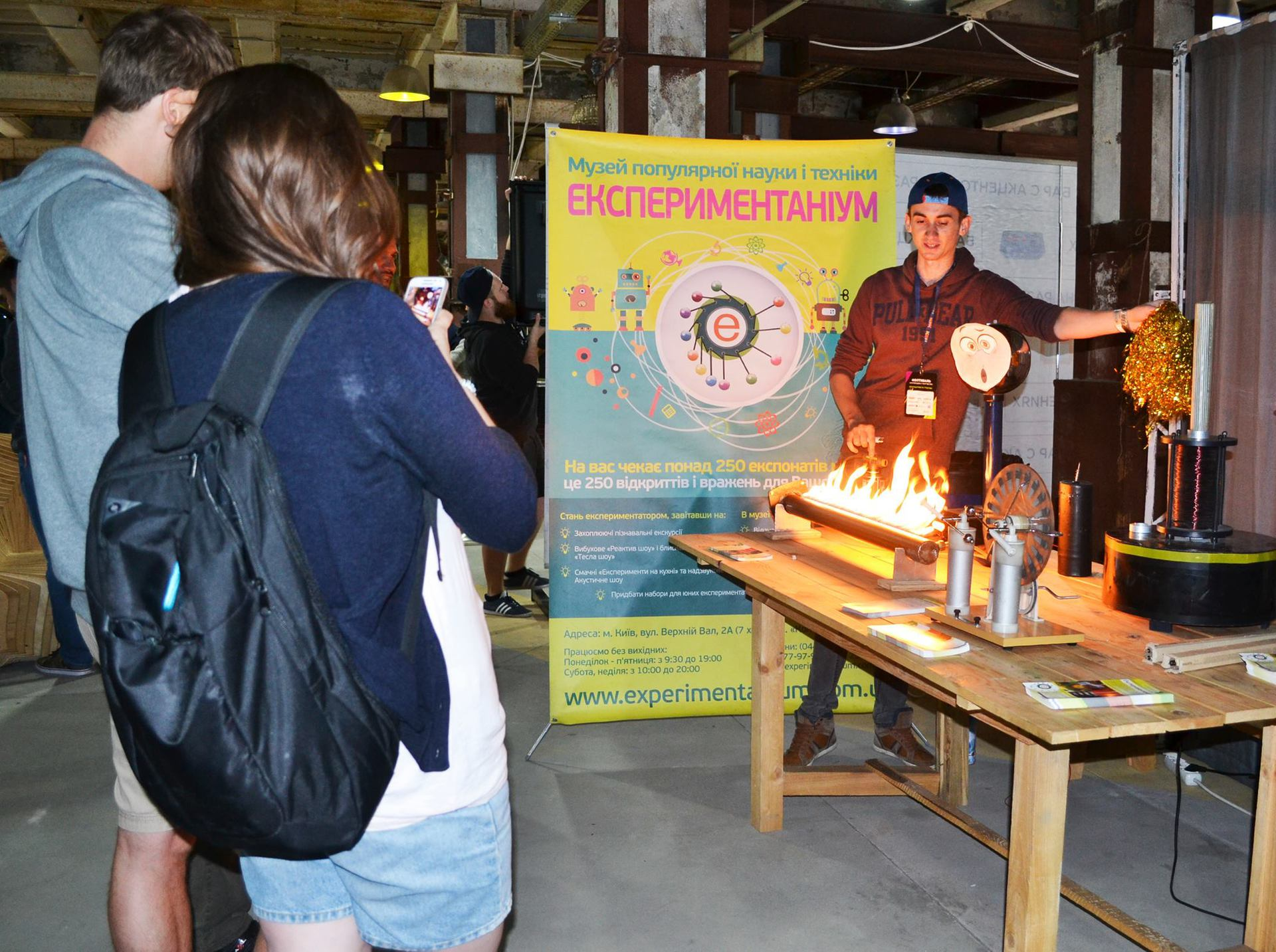 Как прошел первый в Украине фестиваль творчества и инноваций Make It Show - 4