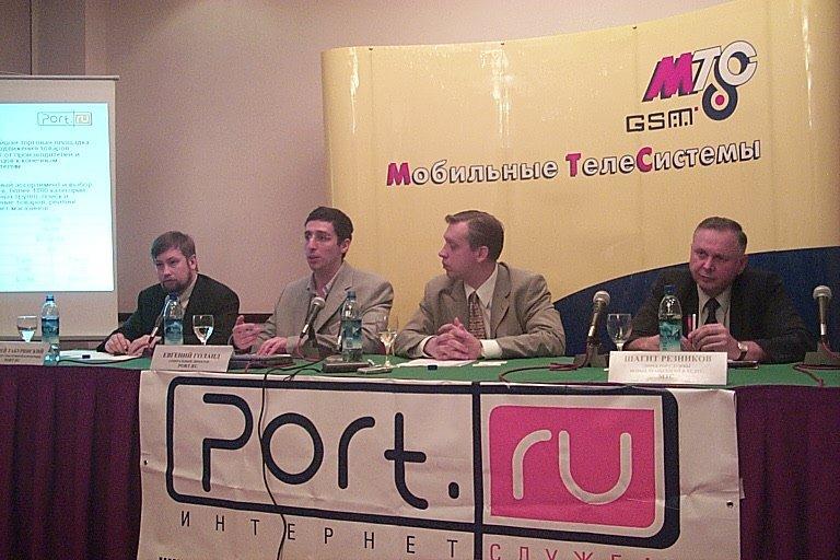 Алексей Кривенков: «Мои друзья продали мне домен Mail.ru за 500 долларов» - 8