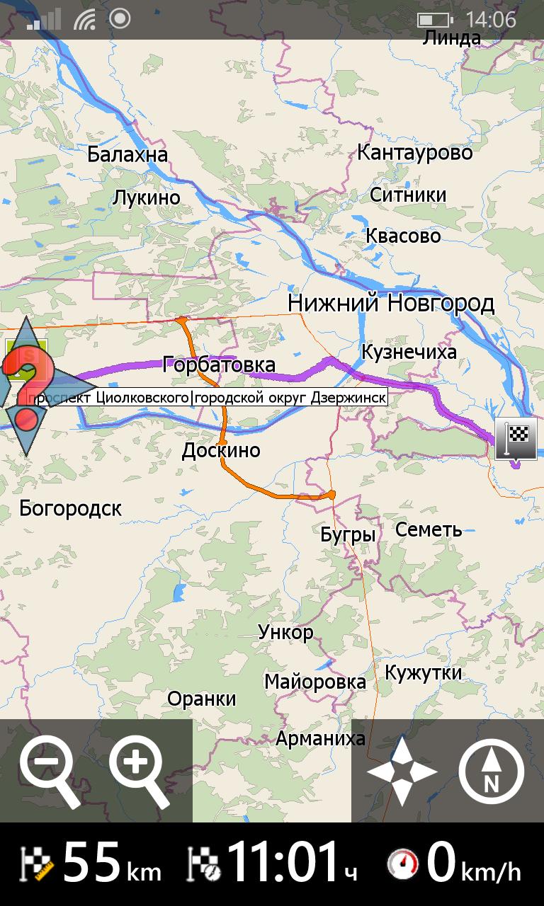 MapFactor GPS Navigation — новое приложение для навигации по картам Openstreetmap - 4