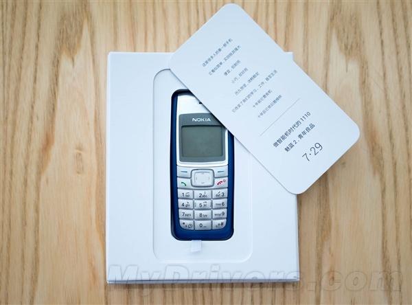 Meizu Nokia 1100