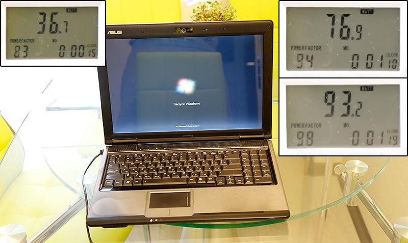 старый ноутбук ASUS
