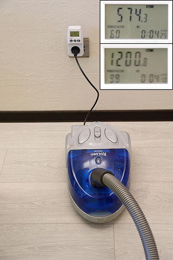 пылесос 1200W
