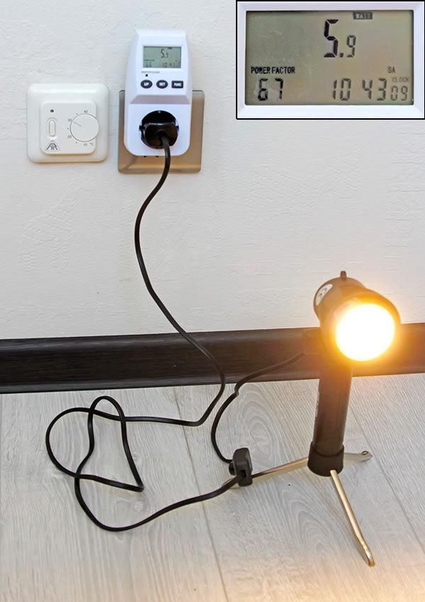 LED 6Вт