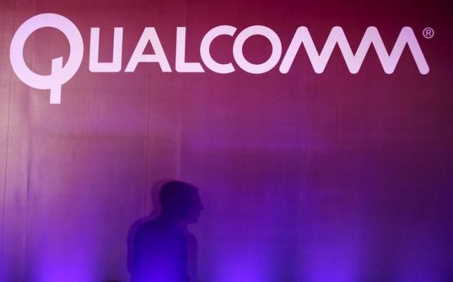 Qualcomm собирается уволить тысячи сотрудников