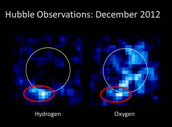 Как исследуют планеты - 18