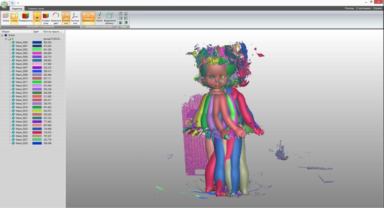 Обзор российского 3D-сканера RangeVision Advanced - 13