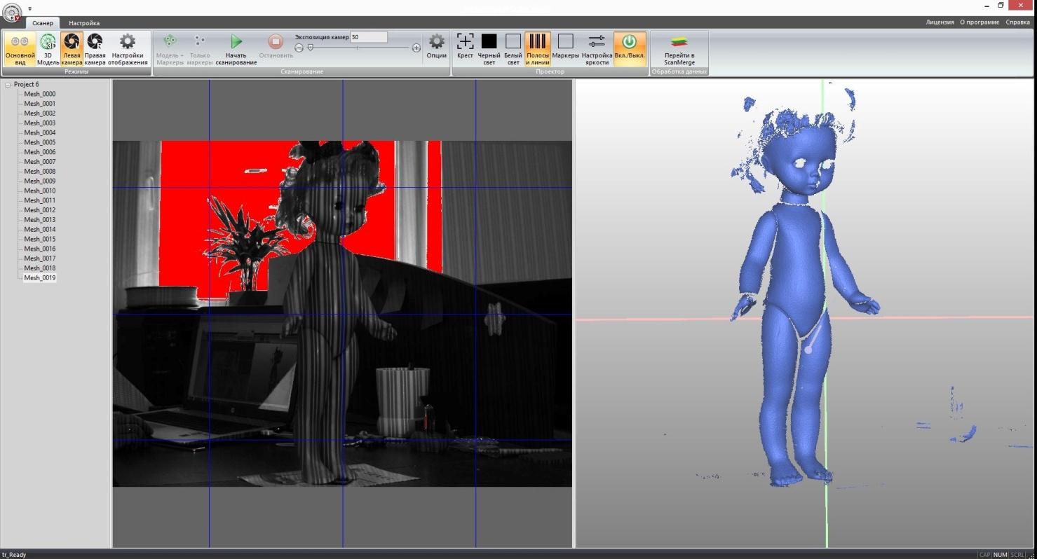 Обзор российского 3D-сканера RangeVision Advanced - 3