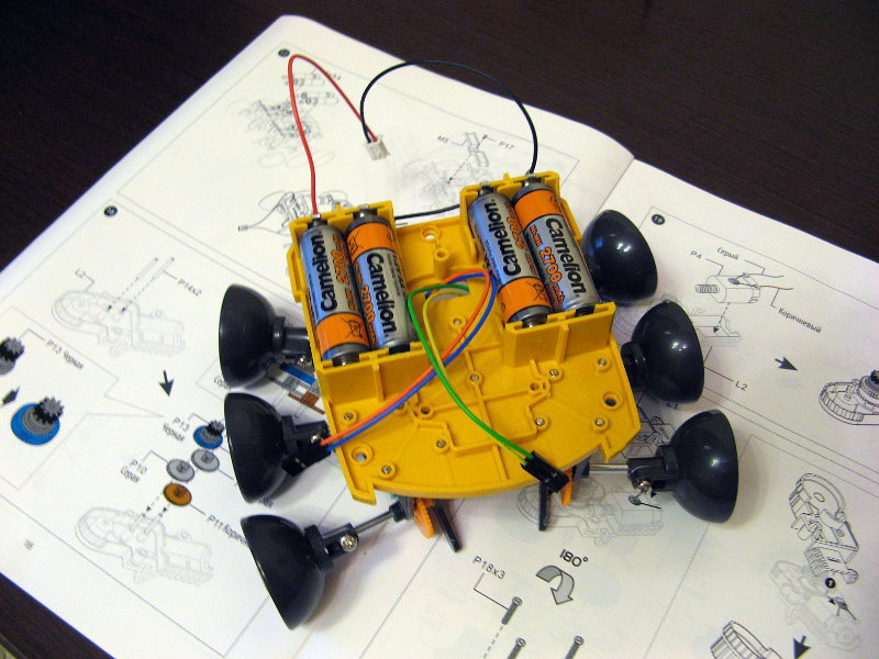 Робот-конструктор «Хватоход» - 20