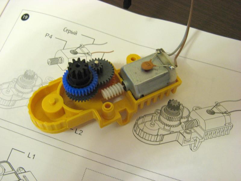 Робот-конструктор «Хватоход» - 23
