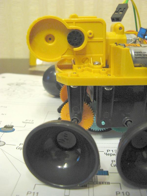 Робот-конструктор «Хватоход» - 25