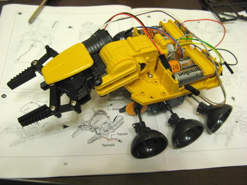 Робот-конструктор «Хватоход» - 33