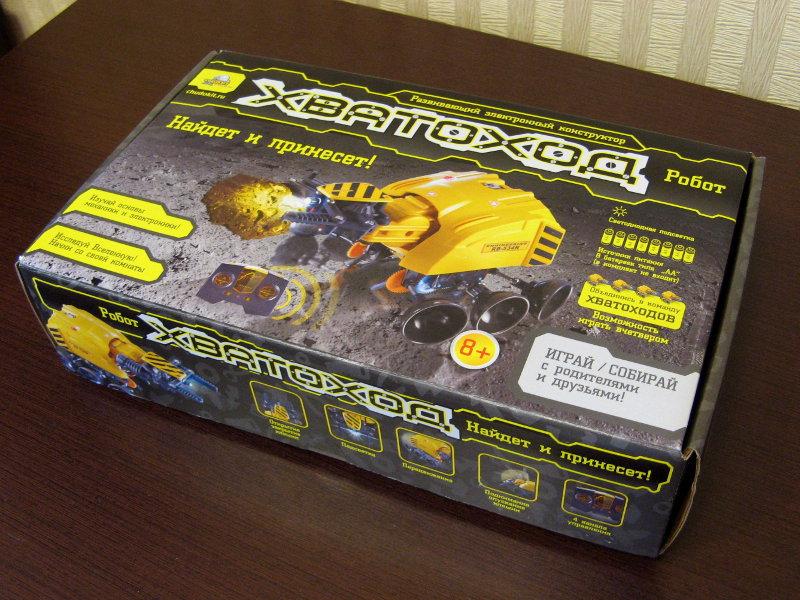 Робот-конструктор «Хватоход» - 4