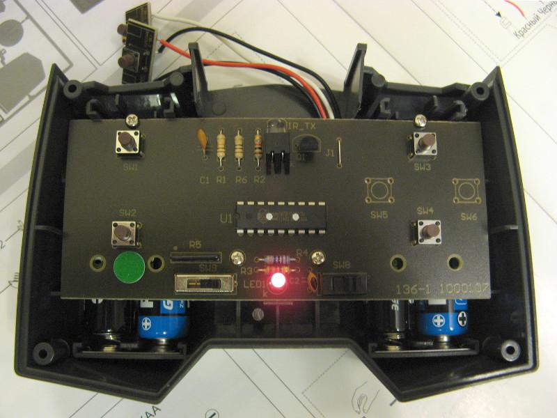 Робот-конструктор «Хватоход» - 41