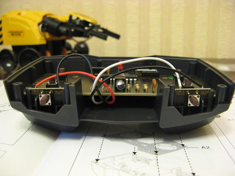 Робот-конструктор «Хватоход» - 42