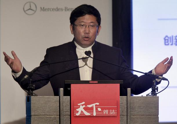 В случае успеха, сделка станет крупнейшим зарубежным приобретением Tsinghua Holdings