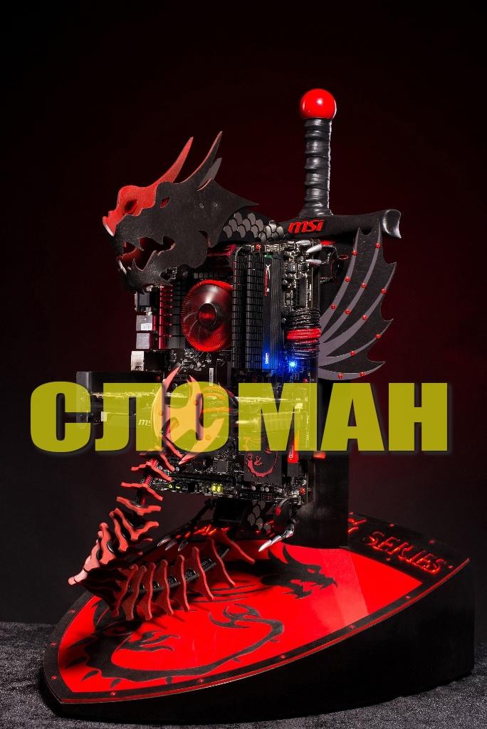 Корпус MSI Dragon — восстановить за 100 часов - 1