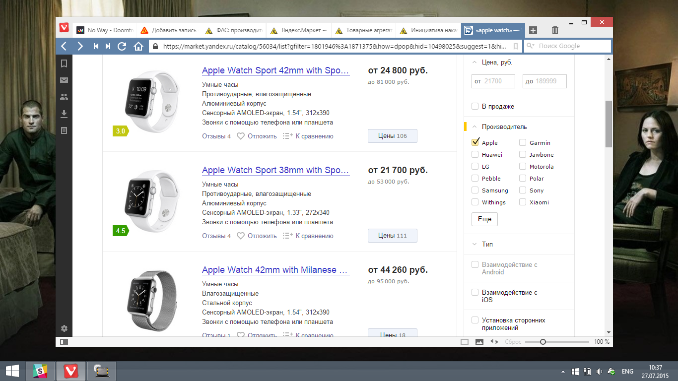 Apple Watch Яндекс.Маркет